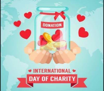عطیات کاعالمی دن آج منایاجارہاہے