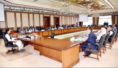 وزیراعظم کی زیرصدارت وفاقی کابینہ کا اجلاس شروع