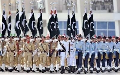 قوم آج یوم دفاع پاکستان ملی جوش وجذبے سے منارہی ہے