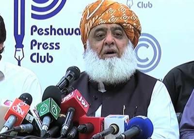 مولانا فضل الرحمن نے وزیراعظم، وزرائے اعلیٰ کو جعلی قرار دیدیا