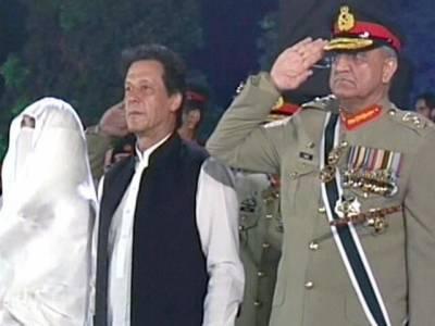 جی ایچ کیو میں یوم دفاع و شہدا کی مرکزی تقریب , آرمی چیف جنرل قمر جاوید باجوہ نے وزیر اعظم عمران خان کا استقبال کیا