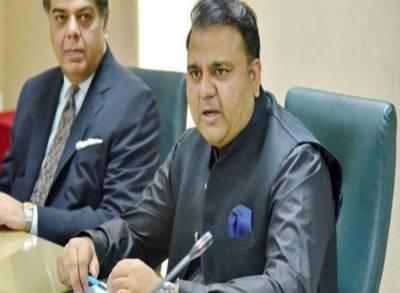 حکومت پاکستان اور فوج دونوں ہی خطے میں امن کے لیے بھارت سے بات چیت کرنے کی خواہشمند ہیں: فواد چوہدری