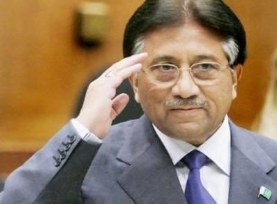 پرویز مشرف کا 20 لاکھ روپے مچلکوں کی واپسی کیلئے سپریم کورٹ سے رجوع