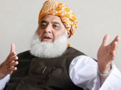 الیکشن کمیشن کے استعفے کا مولانا فضل الرحمان کا مطالبہ مسترد کرتے ہیں:الیکشن کمیشن