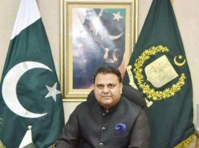 بھارت سے مذاکرات کیلئے پاک فوج کی مکمل حمایت حاصل ہے لیکن ابھی تک بھارت کی جانب سے مثبت جوابی اشارے نہیں ملے: وزیر اطلاعات فواد چودھری
