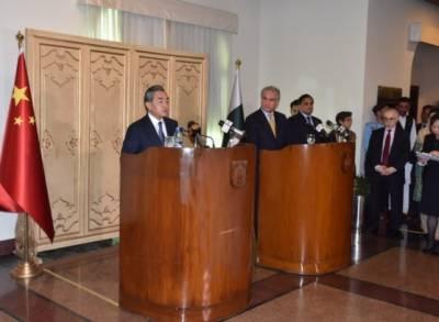 پاکستان اور چین کا باہمی تعلقات کو مزید فروغ ، اسٹرٹیجک ڈائیلاگ شروع کرنے کا فیصلہ
