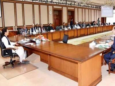 وزیراعظم کا کابینہ میں توسیع کا فیصلہ، مزید چار نئے وزراءکابینہ میں شامل ہونگے