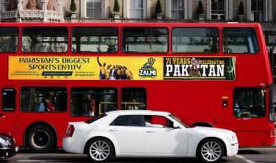 پشاور زلمی کا نیا کارنامہ ,پی ایس ایل کی لندن میں دھوم