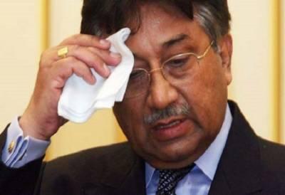 مشرف سنگین غداری کیس: سماعت روزانہ کی بنیاد پرکر نے کا فیصلہ
