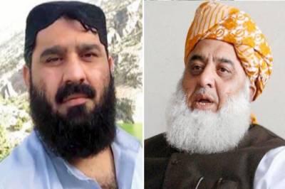 مولانا فضل الرحمان کے بھائی کو کمشنر افغان مہاجرین کے عہدے سے ہٹادیا گیا