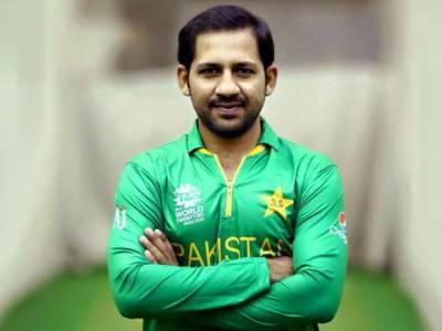 قومی ٹیم نے ڈیم فنڈ میں 32 لاکھ روپے دئیے ہیں: سرفراز احمد