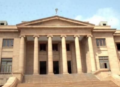 سندھ ہائی کورٹ کا سانحہ 12 مئی کی از سر نو تحقیقات کا فیصلہ