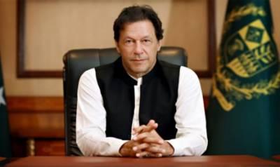 وزیراعظم عمران خان جلد سعودی عرب کا دورہ کریں گے