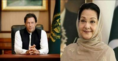 وزیراعظم عمران خان کا محترمہ کلثوم نواز کی وفات پر دکھ اور افسوس کا اظہار