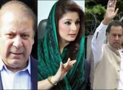 لاہور: سابق وزیراعظم نواز شریف، مریم نواز اور کیپٹن (ر) محمد صفدر کو بیگم کلثوم نواز کی تدفین کے لیے پے رول پر رہائی دی جائے گی