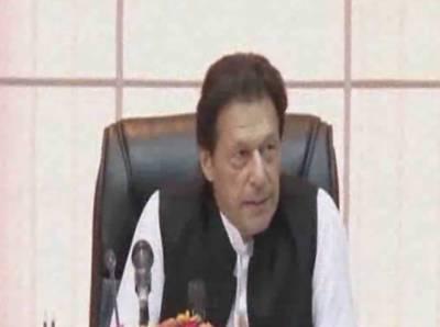 وزیراعظم عمران خان نے سپورٹس فیڈریشنز کی کارکردگی جانچنے کے لیے ٹاسک فورس کے قیام کی منظوری دیدی
