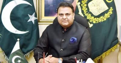 آئی ایم ایف سے بیل آوٹ پیکج پرامریکا پاکستان کی مخالفت نہیں کرے گا:فواد چوہدری