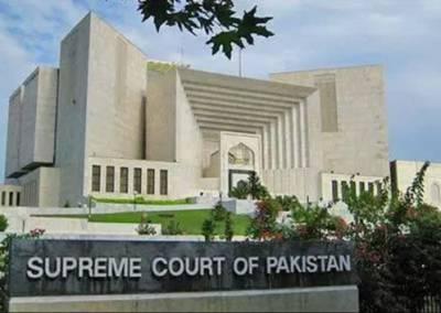 آئی جی سندھ کلیم امام نے انکوائری رپورٹ سپریم کورٹ میں جمع کروا دی