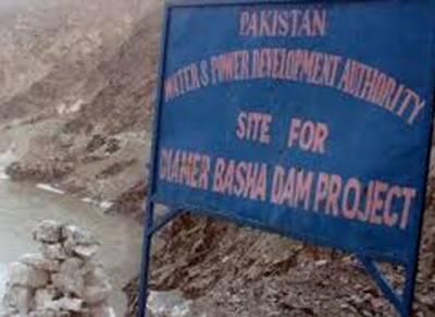 دیامر بھاشا ڈیم کی تعمیر کیلئے پری کوالیفکیشن مرحلے کا آغاز