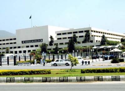 ن لیگ کی پارلیمنٹ کا مشترکہ اجلاس آئندہ ہفتے تک موخر کرنے کی درخواست