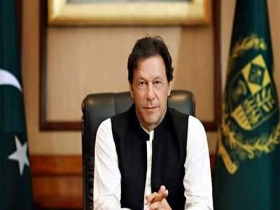 وزیر اعظم کا آئی ایس آئی ہیڈ کوارٹر کا دورہ , حکومت اور پاکستانی عوام اپنی افواج اور حساس اداروں کے ساتھ ہیں: عمران خان