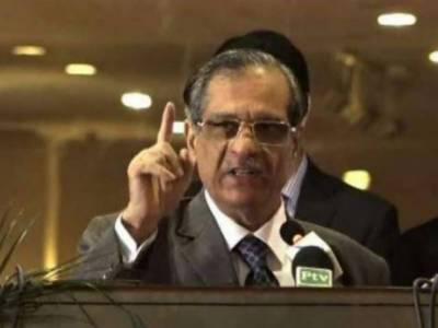 ہم ڈیم بنانے پر کوئی سمجھوتہ نہیں کریں گے, ہر صورت ڈیم بنائیں گے: چیف جسٹس آف پاکستان