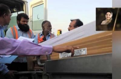 بیگم کلثوم نواز کا جسد خاکی پاکستان پہنچا دیا گیا,جاتی امرا میں سپرد خاک کیا جائے گا