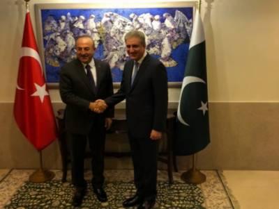اسلام آباد:ترک وزیرخارجہ کی اعلی ٰسطح وفد کے ہمراہ دفتر خارجہ آمد