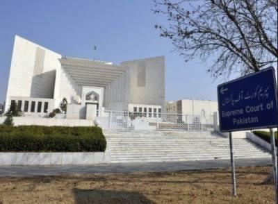 سپریم کورٹ کااسلام آباد کے صنعتی یونٹس سے متعلق 5 روز میں رپورٹ پیش کرنے کا حکم