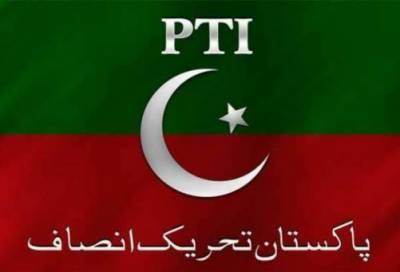 ضمنی الیکشن کیلئے تحریک انصاف نے امیدواروں کے نام جاری کر دئیے