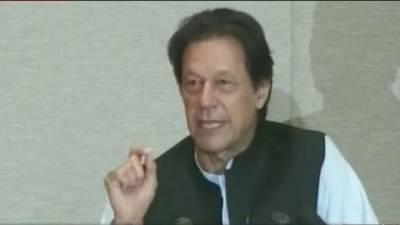 کرپشن سب سے بڑا مسئلہ ہے،ہمیں اپنی سوچ کو تبدیل کرنا ہے،پاکستان پر 30 ہزار ارب کا قرضہ ہے:وزیراعظم