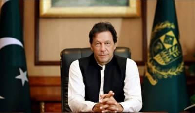 وزیراعظم عمران خان کل کراچی کا دورہ کرینگے