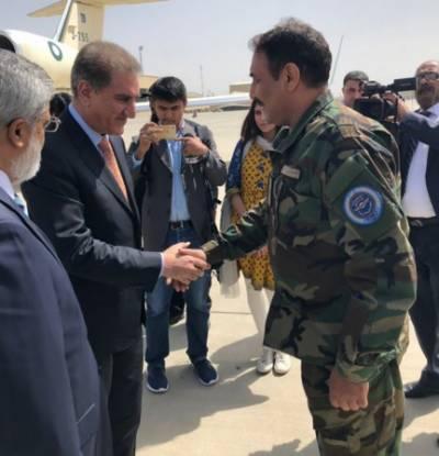 وزیرخارجہ شاہ محمود قریشی ایک روزہ دورے پر کابل پہنچ گئے