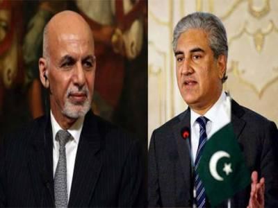 وزیر خارجہ کا دورہ کابل، صدر اشرف غنی سے ملاقات ,پاک افغان مفاہمتی عمل آگے بڑھانے کا فیصلہ