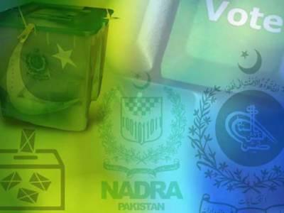 ووٹنگ کیلئے سمندر پار پاکستانیوں کی رجسٹریشن کی تاریخ میں توسیع