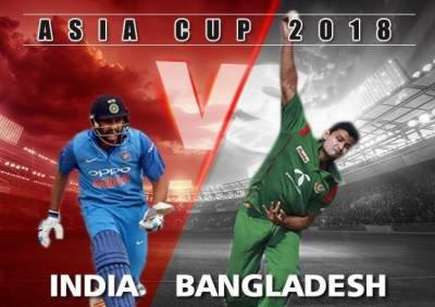 ایشیا کپ کا فائنل آج بھارت اور بنگلہ دیش کے درمیان کھیلا جائے گا