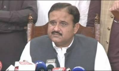 بلوچستان کو ماضی میں نظرانداز کیا گیا,حکومت بلوچستان کی ترقی اور خوشحالی کیلئے پرعزم ہے:وزیراعلی پنجاب