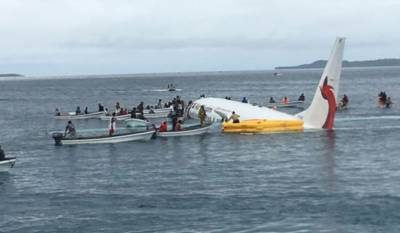 پاپوا نیو گنی:مسافر طیارہ سمندر میں جاگرا
