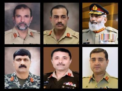 پاک فوج کے 6 میجر جنرلز کی لیفٹیننٹ جنرل کے عہدے پر ترقی