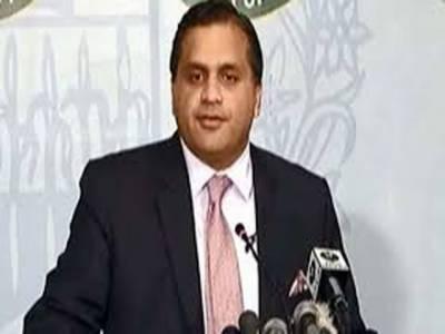 پاکستان جوہری سیکورٹی کو سب سے زیادہ ترجیح دیتا ہے،دفتر خارجہ