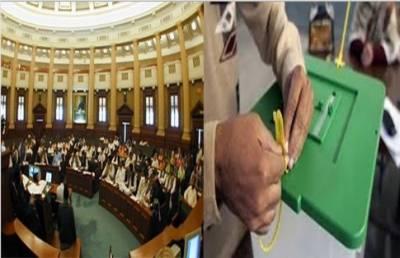 پنجاب اسمبلی میں سینیٹ کی خالی نشست پر ضمنی انتخاب کیلئے پولنگ جاری