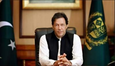 وزیراعظم عمران خان 3 نومبرکو چین کادورہ کریں گے