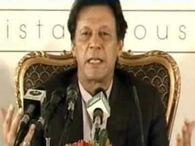 میں پاکستان کو اس مشکل دور سے نکالوں گا، وزیراعظم