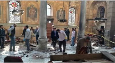 مصر:چرچ پر حملوں میں ملوث 17 افراد کو سزائے موت