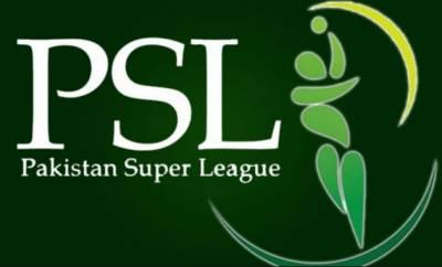 پاکستان سپر لیگ 4کیلئے کھلاڑیوں کی ڈرافٹنگ 20نومبر کو اسلام آباد میں ہوگی