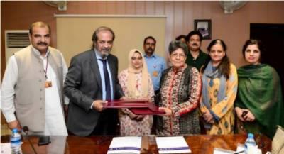 اپلائیڈ سوشو اکنامک ریسورس سینٹر کا گورنمنٹ کالج یونیورسٹی لاہور کو 15,000 کتب، جرائد اور تحقیقی رپورٹس کا عطیہ