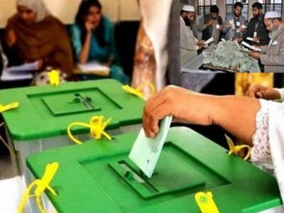 ضمنی انتخابات کے غیر حتمی و غیر سرکاری نتائج کی آمد کا سلسلہ جاری، تحریک انصاف قومی اسمبلی میں 4 ، مسلم لیگ ن 3 نشستوں پر کامیاب