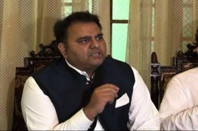 تحریک انصا ف ملک کی سب سے بڑی سیاسی جماعت ہے،وفاق کی اصل علامت ہے:فوادرچوہدری