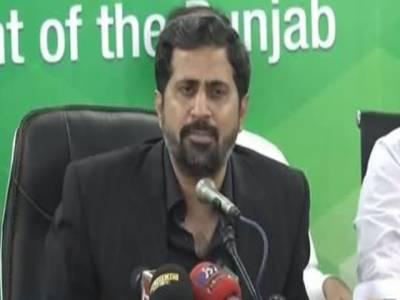 سیاسی ، انتظامی مداخلت سے پاک ضمنی انتخابات ہوئے:فیاض الحسن چوہان