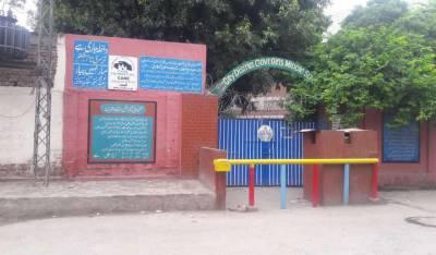 پنجاب اور کے پی میں آج تمام تعلیمی ادارے بند